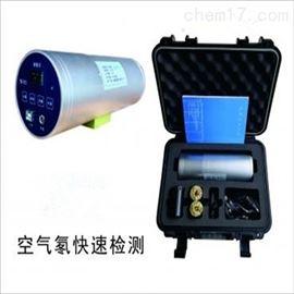 LB-06S-闪烁瓶空气测氡仪实惠的厂家