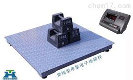SCS2吨防爆磅称-带打印防爆电子平台秤
