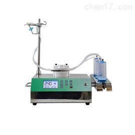 ZW-2008无极调速集菌仪