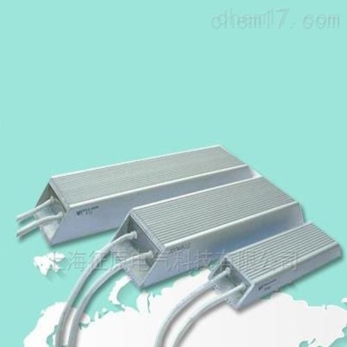 变频器制动铝壳电阻