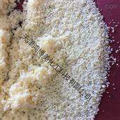 NKA提取植物中的皂苷类实验树脂