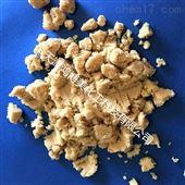 食品级001X7阳树脂可制矿泉水