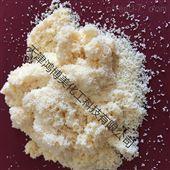 脱盐水专用001X7阳树脂