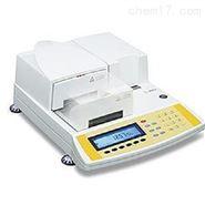 赛多利斯 MA100 水分测定仪