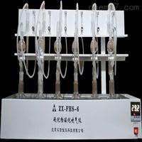 6位硫化物吹气装置