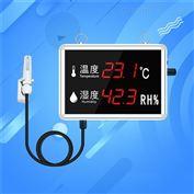 大屏温湿度传感器485大棚养殖工业