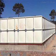 50 60 70 80 90 立方定制厂家直销玻璃钢组合水箱设备