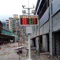 深圳工地扬尘噪声监测系统