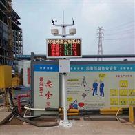广东龙岗小区噪声在线监测仪