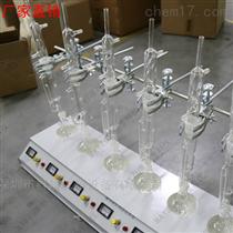 六工位萃取器,六联索格利特萃取设备