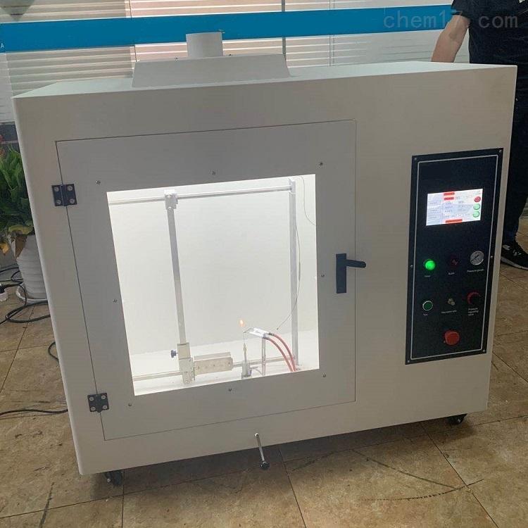 电动天皮耐磨试验 不锈钢针焰燃烧测试机