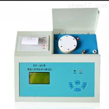 TFC-203土壤化肥养分速测仪