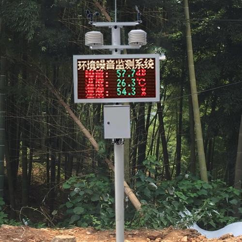 龙岗区布吉噪声超标预警监测系统