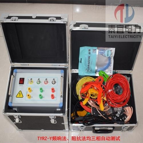 变压器绕组变形测试仪/扫频法