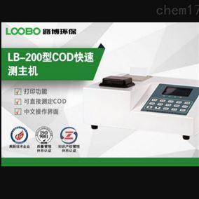 浙江现货经济型COD速测仪