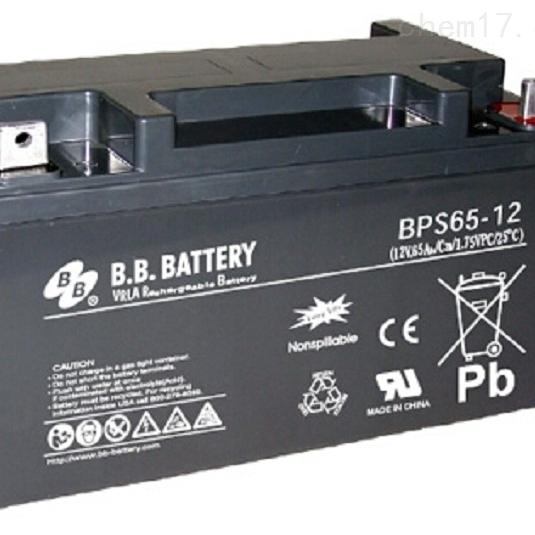 台湾BB蓄电池BPS65-12办事处