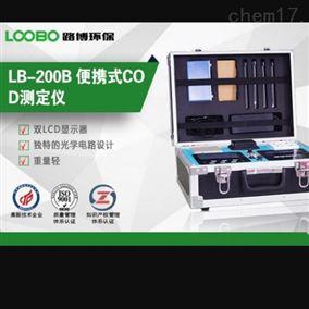 南京现货便携式COD水质分析仪