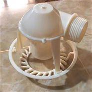 冷却塔喷头凉水塔异形喷嘴厂家