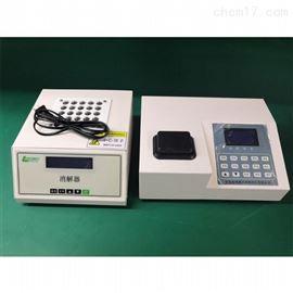 LB-200经济型COD速测仪化学需氧量COD快速测定仪