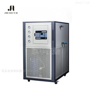 DLSB-5密闭制冷加热循环设备