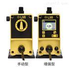 LMI米顿罗电磁隔膜计量泵PD系列