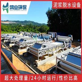 HYDY3500WP1FZ贺州创新科技富硒矿泥浆压滤设备