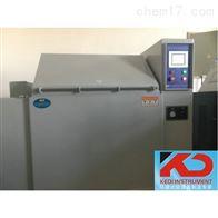 科迪生产的交变循环复合盐雾试验箱价格型号