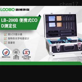 南京便携式COD水质分析仪