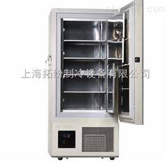 上海拓纷供应-40℃超低温冰箱