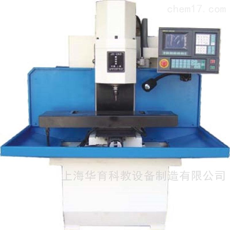 数控铣床设备(教学/生产两用型)