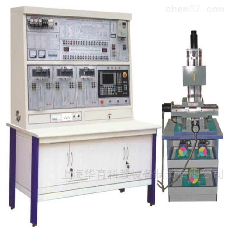 数控铣床电器控制与维修实验台
