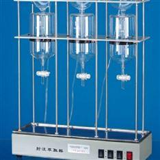 3三联射流萃取仪