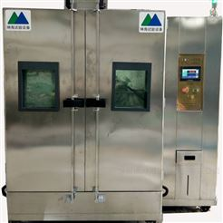 KH-TH2000-H高温高湿试验箱
