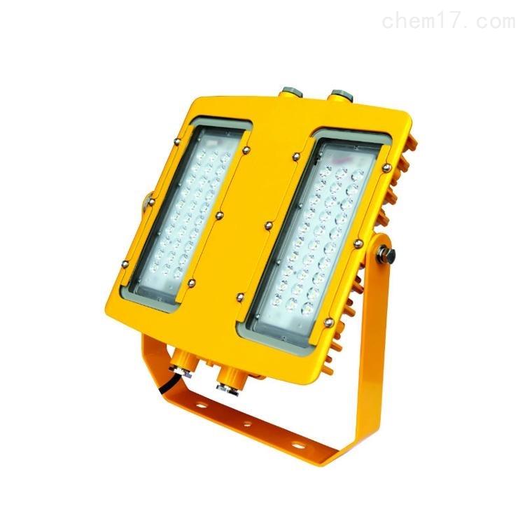 LED防爆投光灯、海洋王LED防爆灯BTC8116