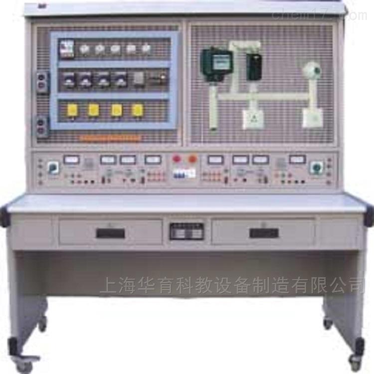 维修电工实训考核设备