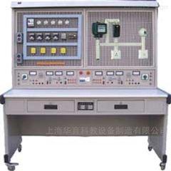 HYWK-88A维修电工实训考核设备