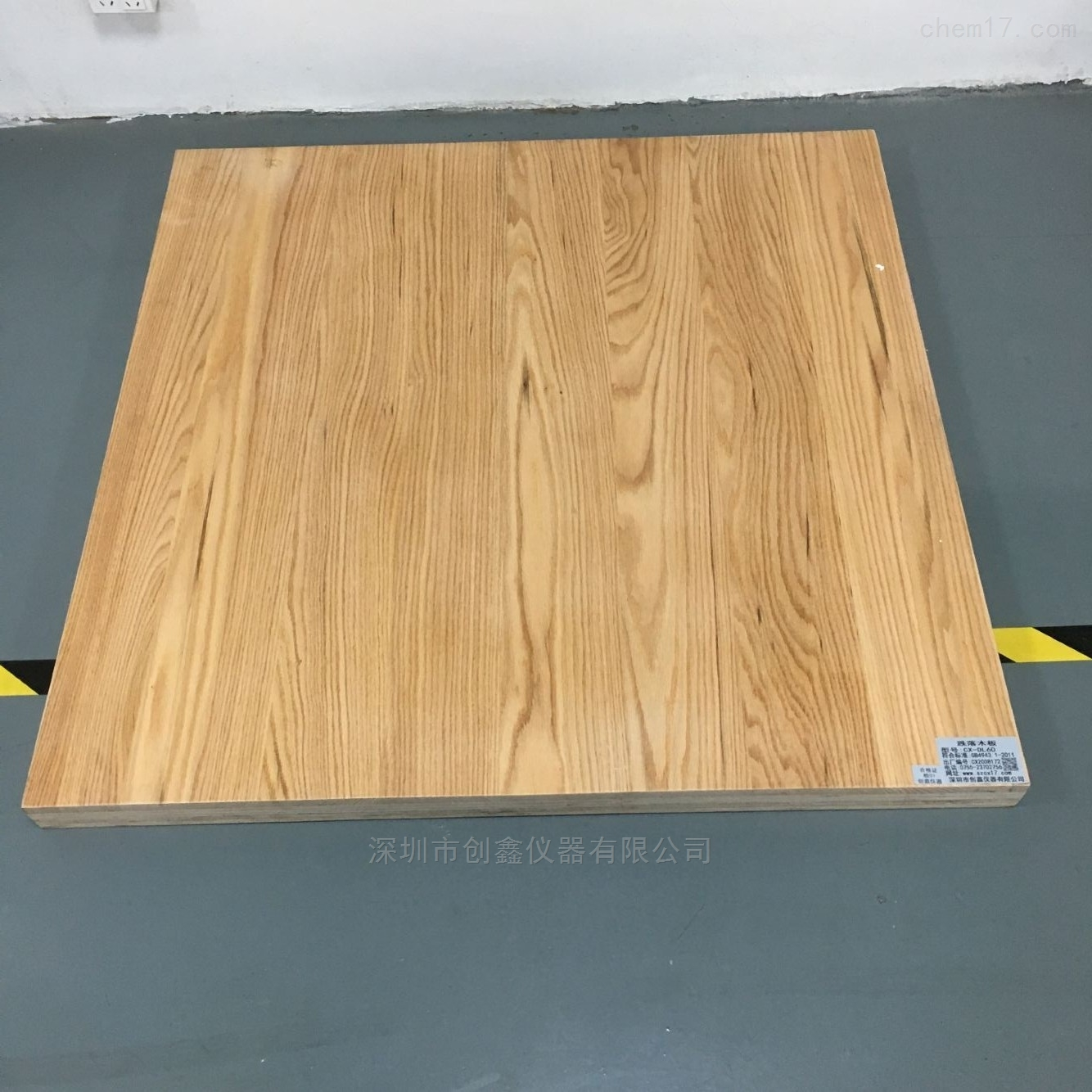 GB4943跌落測試木板