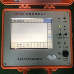 电缆故障测试仪装置