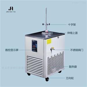 DFY-1400 5/30立式低温反应浴装置