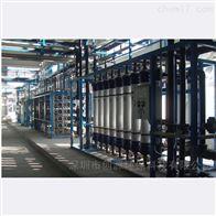 安徽金寨太阳能多晶硅生产废水处理回用