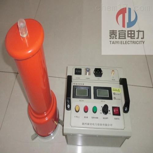 直流高压发生器使用方法