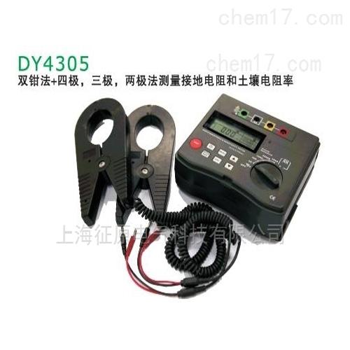 DY4305双钳数字式高精密接地电阻测试仪