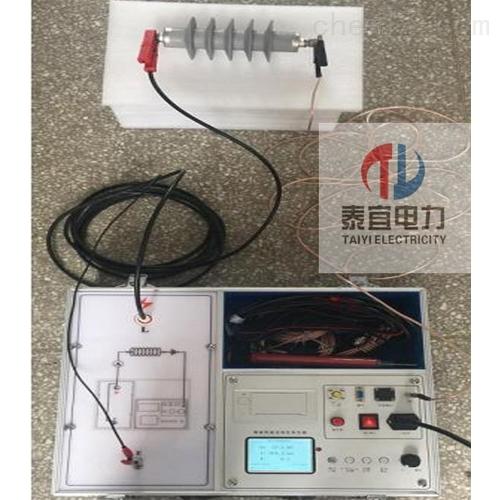 防尘静电直流高压发生器保质保量