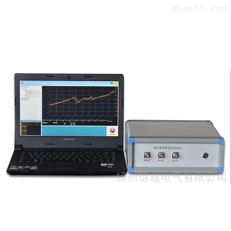 频响法变压器绕组变形测试仪