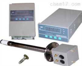 SO氧化锆防爆氧化锆氧量分析仪