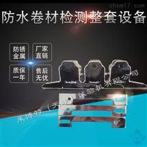 LBTZ-7型防水卷材與防水塗料耐熱性懸掛裝置