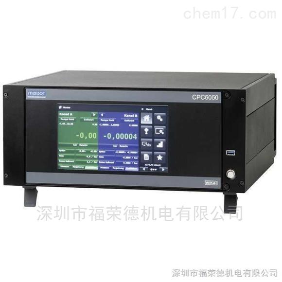 WIKA模块化压力控制器