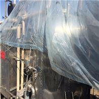 二手长4670mm高3140mm宽1640mm冷冻干燥机