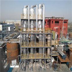 厂家直销多功能节能果汁浓缩双效降膜蒸发器