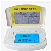 T999-1型体健电脑中频治疗仪